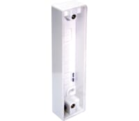 Image for BG Electrical Nexus Moulded 838 2 Gang Architrave Surface Box 19mm White